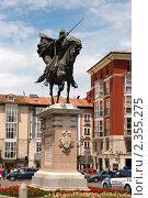 Купить «Конная статуя Эль Сида в Бургосе», фото № 2355275, снято 27 июня 2009 г. (c) Elena Monakhova / Фотобанк Лори