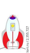 Космическая ракета иллюстрация на белом фоне. Стоковая иллюстрация, иллюстратор Mihhail Fainstein / Фотобанк Лори