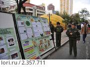 Купить «Женщины - полицейские у профилактического стенда», фото № 2357711, снято 5 сентября 2010 г. (c) Free Wind / Фотобанк Лори