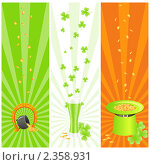 Купить «Баннеры ко дню Святого Патрика», иллюстрация № 2358931 (c) Костенюкова Наталия / Фотобанк Лори