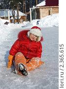 Купить «Девочка учится кататься на коньках, детский спорт», фото № 2365615, снято 23 февраля 2011 г. (c) Ольга Рындина / Фотобанк Лори