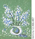 Купить «Абстрактная картина - ваза с цветами, темпера», иллюстрация № 2366487 (c) ElenArt / Фотобанк Лори