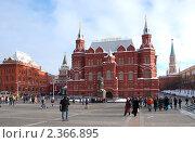 Купить «Москва. Красная площадь. Вид на Исторический музей и кремль», эксклюзивное фото № 2366895, снято 19 февраля 2011 г. (c) lana1501 / Фотобанк Лори