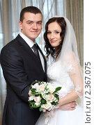 Купить «Свадебная пара», эксклюзивное фото № 2367075, снято 15 января 2011 г. (c) Дмитрий Неумоин / Фотобанк Лори