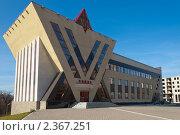 Купить «Здание Уфимской еврейской религиозной общины», фото № 2367251, снято 13 октября 2009 г. (c) Владимир Ковальчук / Фотобанк Лори