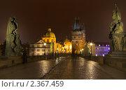 Купить «Прага. Карлов Мост вечером.», фото № 2367459, снято 5 февраля 2011 г. (c) Виктория Катьянова / Фотобанк Лори