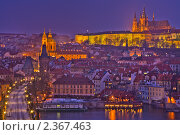 Купить «Прага вечером», фото № 2367463, снято 2 февраля 2011 г. (c) Виктория Катьянова / Фотобанк Лори