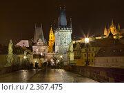 Купить «Ночная Прага», фото № 2367475, снято 5 февраля 2011 г. (c) Виктория Катьянова / Фотобанк Лори
