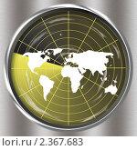 Радар в процессе сканирования, глобальный поиск. Стоковая иллюстрация, иллюстратор Игнатьева Алевтина / Фотобанк Лори