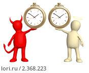 Ангел и демон с часами. Стоковая иллюстрация, иллюстратор Лукиянова Наталья / Фотобанк Лори