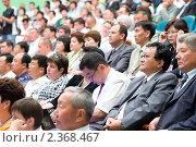 Байкальский образовательный форум (2009 год). Редакционное фото, фотограф Александр Подшивалов / Фотобанк Лори