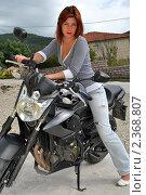Купить «Она и мотоцикл», фото № 2368807, снято 4 октября 2010 г. (c) Шейнина Ольга / Фотобанк Лори