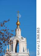 Купить «Москва. Луна рядом с крестом колокольни храма Георгия Победоносца на Варварке. Москва», эксклюзивное фото № 2368863, снято 15 февраля 2011 г. (c) lana1501 / Фотобанк Лори