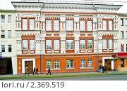 Купить «Центральная библиотека», фото № 2369519, снято 29 сентября 2010 г. (c) Parmenov Pavel / Фотобанк Лори
