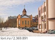 Купить «Голгофа — церковь евангельских баптистов в Бибиреве», эксклюзивное фото № 2369891, снято 10 марта 2010 г. (c) Алёшина Оксана / Фотобанк Лори