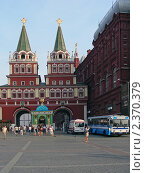 Купить «Москва. Башни Кремля», эксклюзивное фото № 2370379, снято 2 августа 2010 г. (c) lana1501 / Фотобанк Лори