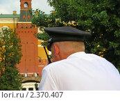 Купить «Охранник», эксклюзивное фото № 2370407, снято 2 августа 2010 г. (c) lana1501 / Фотобанк Лори