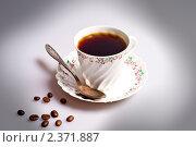 Купить «Чашка кофе», фото № 2371887, снято 2 февраля 2011 г. (c) Алексей Лучин / Фотобанк Лори