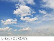 Купить «Синее небо с облаками», фото № 2372479, снято 24 мая 2010 г. (c) Денис Ларкин / Фотобанк Лори