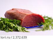 Купить «Мясной натюрморт», фото № 2372639, снято 5 февраля 2011 г. (c) Алексей Лучин / Фотобанк Лори