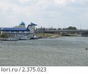 Причал, Астана (2010 год). Редакционное фото, фотограф Оксана Мощенко / Фотобанк Лори