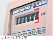 Купить «Показания электросчетчика», фото № 2376379, снято 1 марта 2011 г. (c) Геннадий Соловьев / Фотобанк Лори