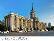 Здание городской администрации в Екатеринбурге на площади 1905 года (2010 год). Стоковое фото, фотограф Михаил Марковский / Фотобанк Лори