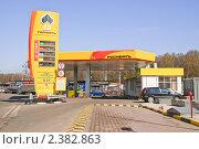 """Автозаправочная станция """"Роснефть"""" (2010 год). Редакционное фото, фотограф Алёшина Оксана / Фотобанк Лори"""
