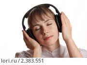 Девушка слушает музыку. Стоковое фото, фотограф Камалетдинов Ринат Хусаенович / Фотобанк Лори