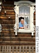 Купить «Пожилая  женщина в окошке деревенского дома», эксклюзивное фото № 2384003, снято 16 июля 2008 г. (c) Татьяна Белова / Фотобанк Лори
