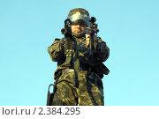 Купить «Солдат в униформе», фото № 2384295, снято 28 июля 2009 г. (c) Сергей Сухоруков / Фотобанк Лори
