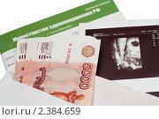 Купить «Диспансерная книжка беременной женщины, снимок УЗИ и пятитысячные купюры», фото № 2384659, снято 2 марта 2011 г. (c) Катерина Макарова / Фотобанк Лори