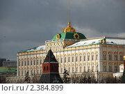 Купить «Москва. Вид на Кремлевский дворец», эксклюзивное фото № 2384899, снято 4 марта 2011 г. (c) lana1501 / Фотобанк Лори