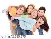 Купить «Весёлая группа людей на белом фоне», фото № 2385575, снято 3 октября 2010 г. (c) Gennadiy Poznyakov / Фотобанк Лори