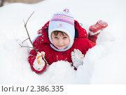 Купить «Девочка в снегу», фото № 2386335, снято 4 апреля 2020 г. (c) Руслан Керимов / Фотобанк Лори