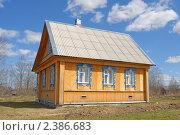 Домик в деревне. Стоковое фото, фотограф Анна Кузнецова / Фотобанк Лори