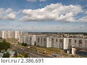 Городской пейзаж (2009 год). Редакционное фото, фотограф Анна Кузнецова / Фотобанк Лори
