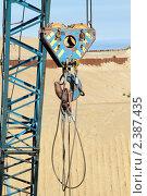 Купить «Строительный крюк», фото № 2387435, снято 24 сентября 2010 г. (c) Андрей Жухевич / Фотобанк Лори