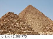 Пирамида Хеопса (2009 год). Стоковое фото, фотограф Сергей Захаров / Фотобанк Лори