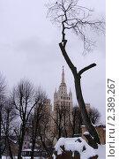 Купить «Зима в Москве. Россия», фото № 2389267, снято 24 июля 2019 г. (c) Sergey Toronto / Фотобанк Лори