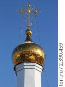Купол христианского храма. Стоковое фото, фотограф Наталья Иванова / Фотобанк Лори