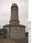 Купить «Действующий маяк Кабо-Майор в Сантандере», фото № 2391199, снято 3 июля 2009 г. (c) Elena Monakhova / Фотобанк Лори