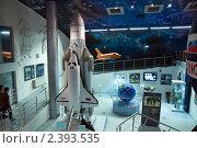 Купить «Мемориальный музей космонавтики», эксклюзивное фото № 2393535, снято 5 марта 2011 г. (c) Сергей Лаврентьев / Фотобанк Лори