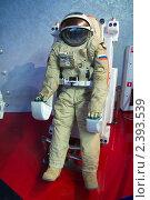 Купить «Мемориальный музей космонавтики. Средство для перемещения космонавта в открытом космосе.», эксклюзивное фото № 2393539, снято 5 марта 2011 г. (c) Сергей Лаврентьев / Фотобанк Лори