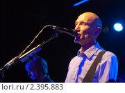 Купить «Zorge. The Band @ 16 тонн», фото № 2395883, снято 18 февраля 2011 г. (c) Алексей Иванов / Фотобанк Лори