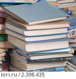 Купить «Стопка книг», фото № 2398435, снято 11 марта 2011 г. (c) Королевский Василий Федорович / Фотобанк Лори