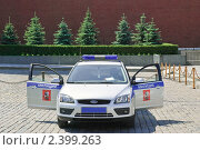 Купить «Милицейская машина с открытыми дверями на Красной площади», эксклюзивное фото № 2399263, снято 21 мая 2010 г. (c) Алёшина Оксана / Фотобанк Лори