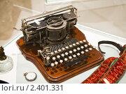 Купить «Пишущая машинка.Музей города Нарва, Эстония. Выставка быта 20века», эксклюзивное фото № 2401331, снято 10 июля 2010 г. (c) Куликов Константин / Фотобанк Лори