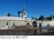 Купить «Церковь Илии Пророка в Ильинской Слободе, Можайский район, Московская область», эксклюзивное фото № 2401475, снято 10 марта 2011 г. (c) lana1501 / Фотобанк Лори