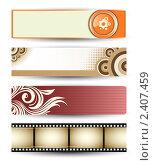 Купить «Векторные баннеры для веб-заголовков», иллюстрация № 2407459 (c) palll / Фотобанк Лори
